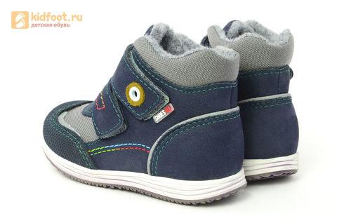 Ботинки Лель (LEL) для мальчика, цвет Темно синий, 3-882. Изображение 7 из 16.