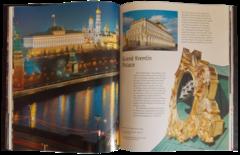 Москва на английском языке. Книга в футляре