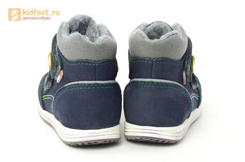 Ботинки Лель (LEL) для мальчика, цвет Темно синий, 3-882. Изображение 8 из 16.