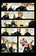Пять кулаков науки