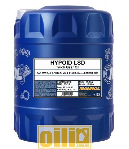 Mannol 8105 HYPOID LSD 85W-140 GL-5 LS 20л