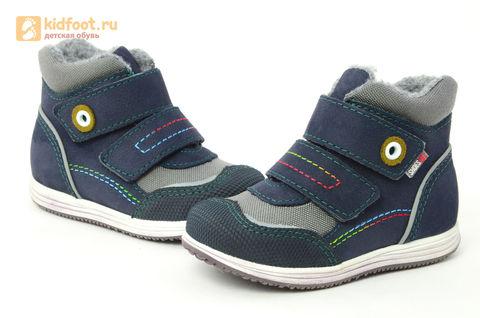 Ботинки Лель (LEL) для мальчика, цвет Темно синий, 3-882. Изображение 9 из 16.
