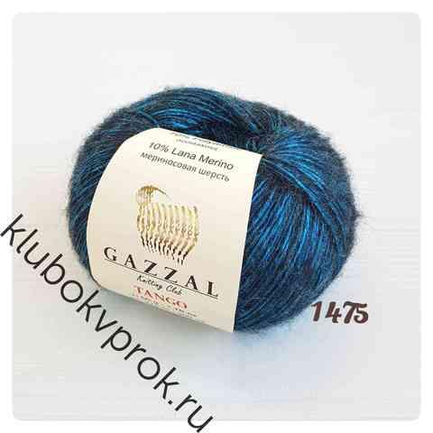 GAZZAL TANGO 1475, Темный синий