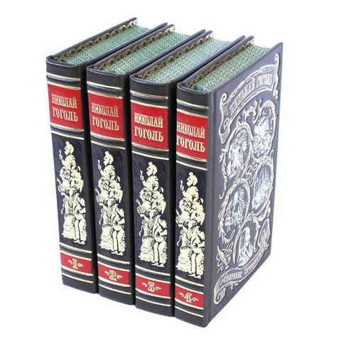 Подарочное издание Гоголя