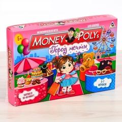 MONEY POLYS Экономическая игра «Город мечты»