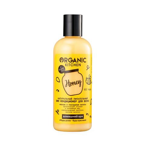 "Кондиционер для волос ""Bee Happy"" | 270 мл | Organic Kitchen"