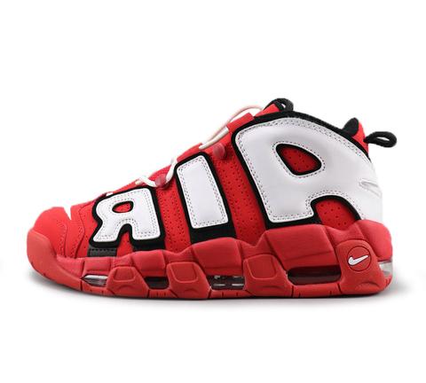 Nike Air More Uptempo 'Hoop Pack'