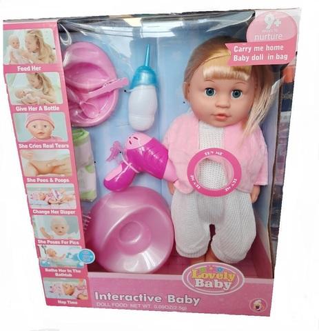 Кукла интерактивная Lovely Baby