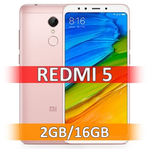 Xiaomi Redmi 5 (2-16Gb) Pink