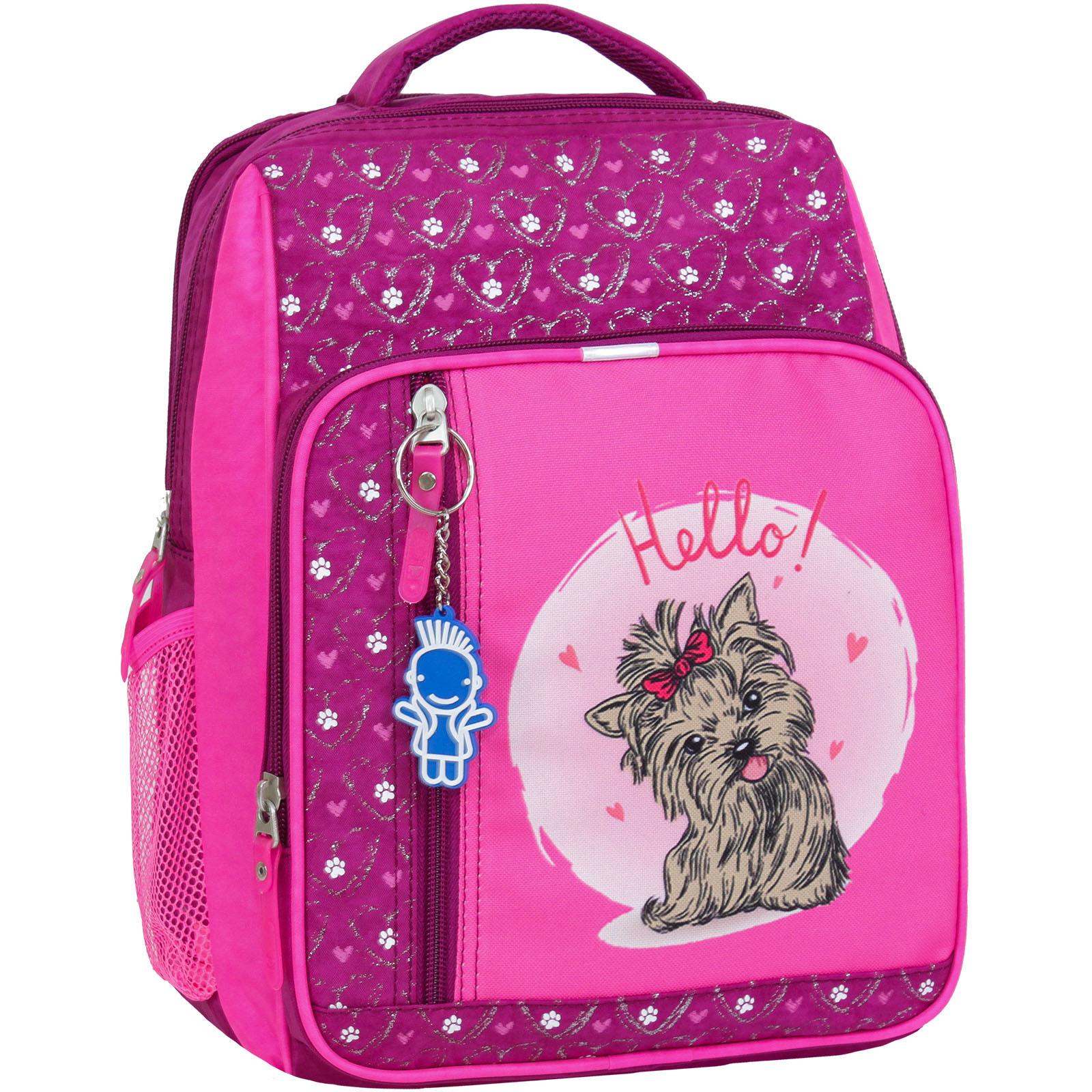 Школьные рюкзаки Рюкзак школьный Bagland Школьник 8 л. 143 малиновый 167k (0012870) IMG_7692-1600__арт167К_.jpg