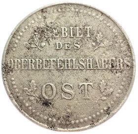 3 копейки 1916 (J) Оккупация России. Германия. VF