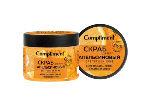 Compliment Скраб для тела Апельсиновый для упругой кожи