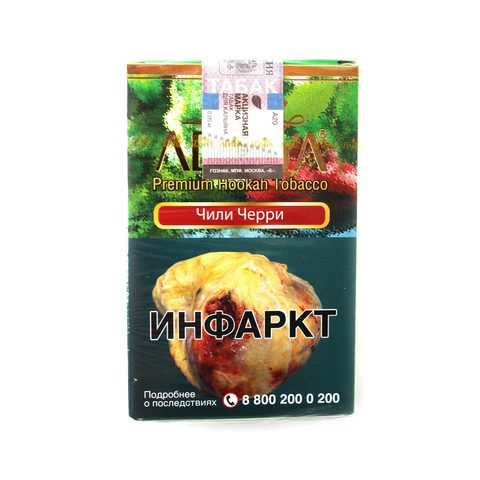 Табак для кальяна Adalya Chilly Cherry 50 гр
