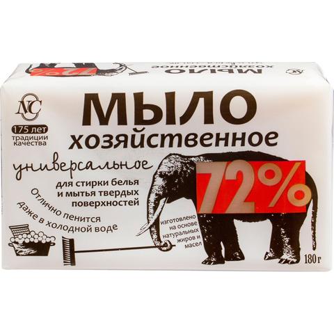 Хозяйственное мыло  Универсальное 72% 180 г