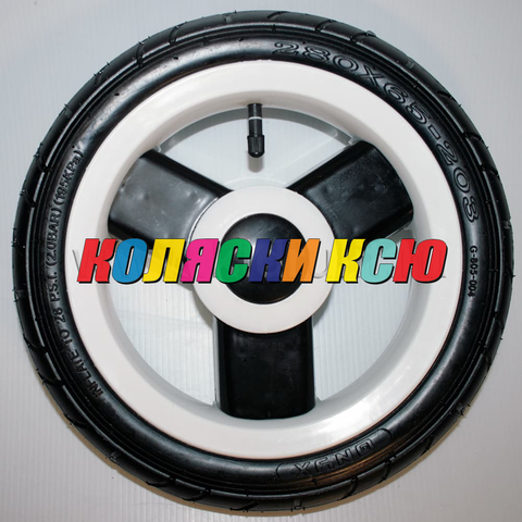 Колесо для детской коляски №003054 надув 12 дюймов 280х65-203
