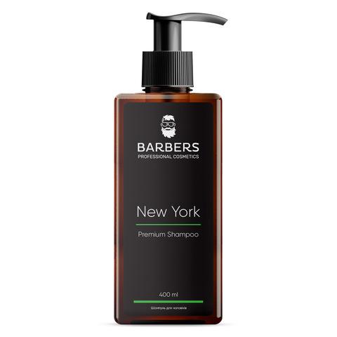 Помада для волосся Modeling Hair Pomade Medium Hold + Шампунь для чоловіків тонізуючий New York (3)