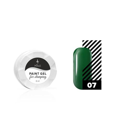Гель-краска для стемпинга POLE №07 зеленая (6 мл.)