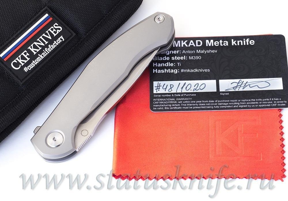Нож CKF MKAD Meta (M390, титан, подшипники)