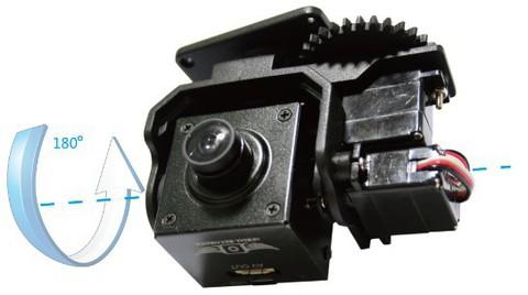 Поворотный механизм для курсовой камеры