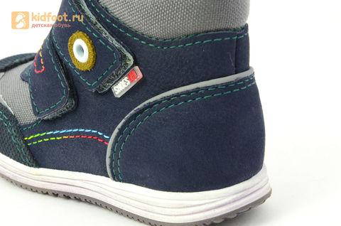 Ботинки Лель (LEL) для мальчика, цвет Темно синий, 3-882. Изображение 14 из 16.