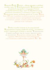 Elves Valley. Неадаптированная сказка для перевода с английского и русского языка с ключами. Уровни В2 - С1