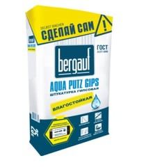 Гипсовая штукатурка Bergauf Aqua Putz Gips, 25 кг