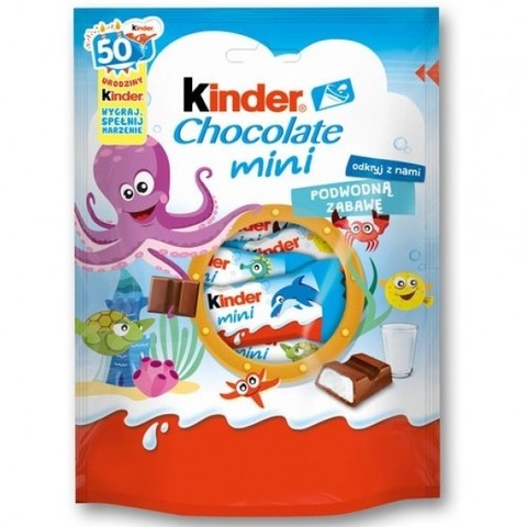 Конфеты Kinder Chocolate mini 120 гр