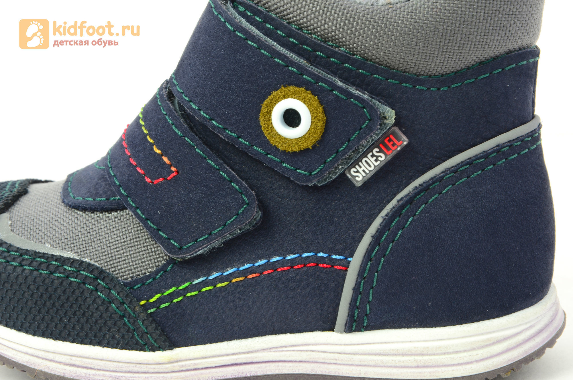 Ботинки Лель (LEL) для мальчика, цвет Темно синий, 3-882