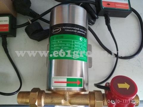 Насос Vodotok (XinWilo) для подкачки X15G-10B, хол.вода, 1 бар, корпус нерж.