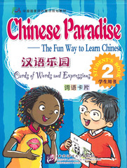 Chinese Paradise vol. 2 - Cards of Words and Expressions