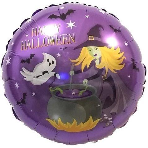 Фольгированный шар Колдовской Хэллоуин