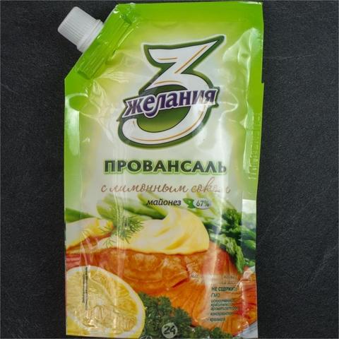 Майонез 3 ЖЕЛАНИЯ Провансаль с лимонным соком 190 гр КАЗАХСТАН