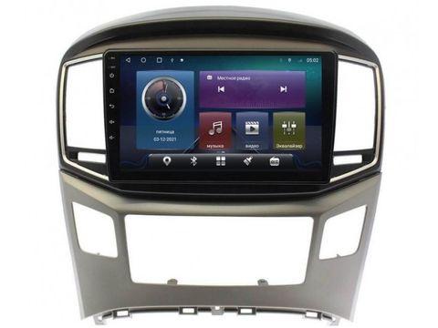 Магнитола для Hyundai Grand Starex/H1 (17-20) Android 10 4/64GB IPS DSP модель CB-2195TS10