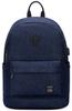 Рюкзак ARCTIC HUNTER B00290 Синий