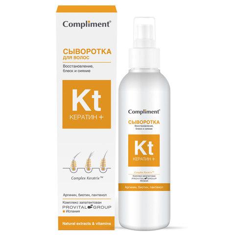 Compliment КЕРАТИН+ Сыворотка для волос
