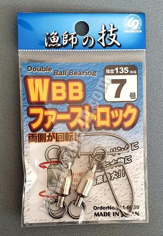 Застежка SHIMODA GYOGU HP WBB 2R FIRST ROCK   7 135kg
