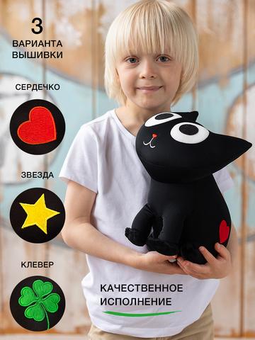 Подушка-игрушка «Котенок Лаки с клевером»-2