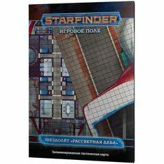 Starfinder: Игровое поле Рассветная Дева