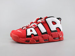 Nike Air More Uptempo 'Hoop Pack'