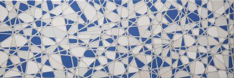 Декор Space White DW11SPW23 600х200