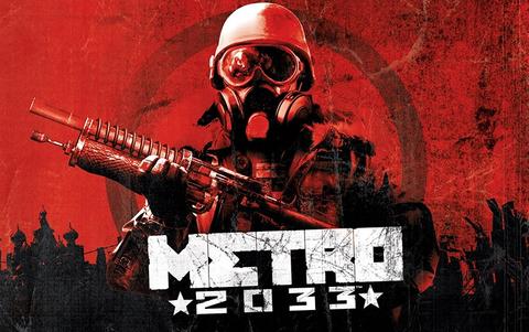 Метро 2033 (для ПК, цифровой ключ)