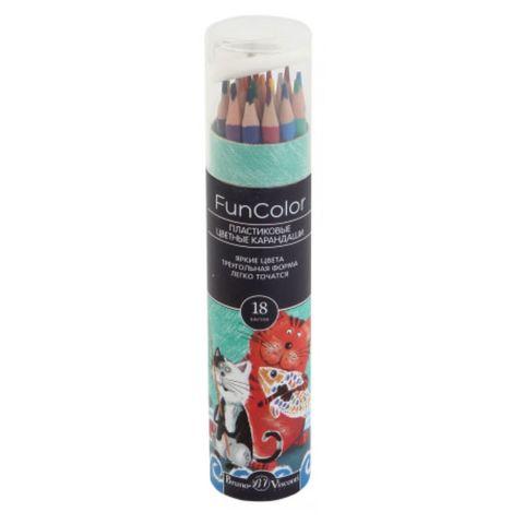 Карандаши цветные BRUNO VISCONTI Funcolor 18 цв 30-0086
