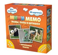 Ми-Ми-Мемо: Экзотические Животные