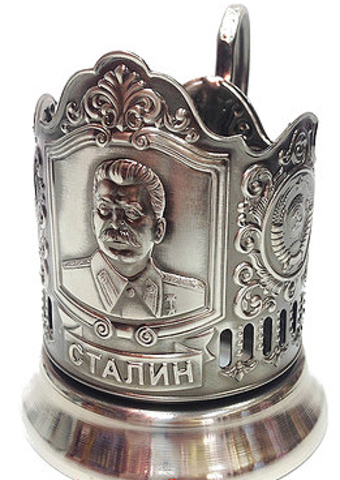 """Подстаканник """"Сталин И.В."""""""