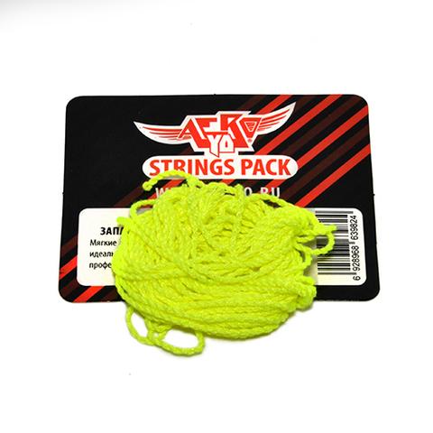 Веревки AERO Strings Pack