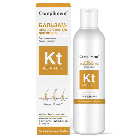 Compliment КЕРАТИН+ Бальзам-ополаскиватель для волос