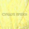 VELVET HiMALAYA (100% полиэстер, 100гр/120м) 90002 (Лимон)
