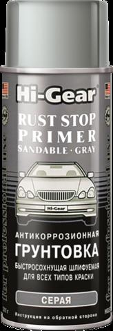 5726 Антикоррозионная грунтовка автомобильная быстросохнущая, шлифуемая для всех типов краски сера, шт