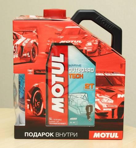 АКЦИЯ! Масло Motul Outboard Tech 2T 5л + Трансмиссионное масло Translube 90 в подарок!