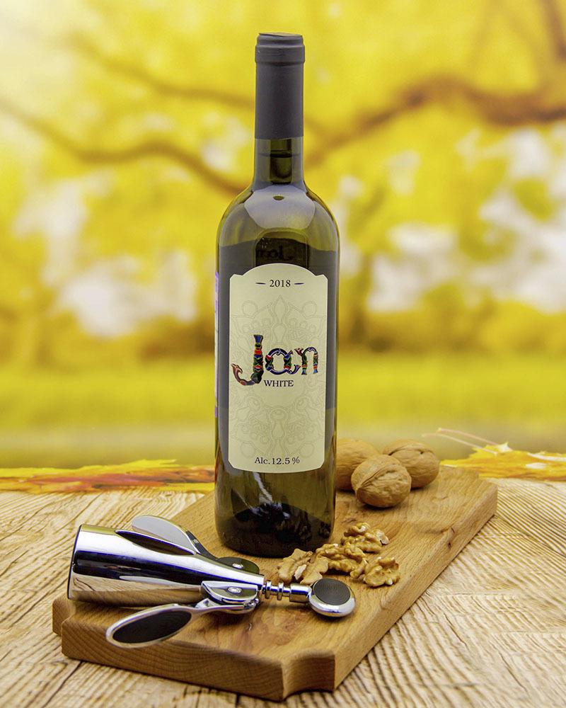 Вино Jan Белое Сухое 2018 г. 12,5% 0,75 л.